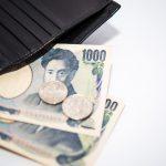 たった2000円で600キロ先のメンズエステに行く!